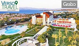 Морска почивка в Чешме! 7 нощувки на база All Inclusive в Grand Hotel Ontur*****
