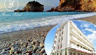 5* морска почивка в Голем, Албания. Транспорт, 5 дни, 3 нощувки със закуски и вечери в хотел Flower & SPA