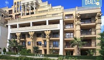 Морска почивка в хотел Аргищ Палас 3*, Златни пясъци! 1 нощувка на база All Inclusive, ползване на външен басейн с шезлонг, чадър и шезлонг на плажа,  безплатно за дете до 11.99г.