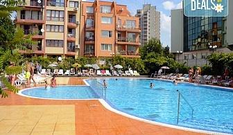 Морска почивка в Хотел Арсенал 2*, Несебър! Нощувка на база All Inclusive, на първа линия, ползване на басейн и детски кът, безплатно за дете до 5.99 г..