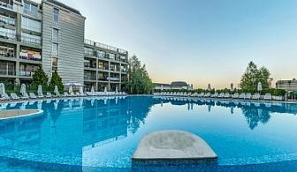 морска почивка в хотел Феста Поморие Ризорт 4*! Нощувка на база All inclusive + басейн с чадър и шезлонг + анимация за деца и възрастни!!!
