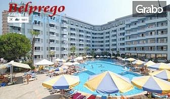 Морска почивка през Септември в Сиде! 7 нощувки на база All Inclusive в Хотел Seher Sun Beach****