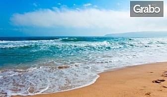 Морска романтика в Свети Влас! Нощувка за двама