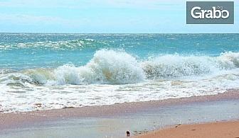 Морска романтика във Варна! Нощувка за двама - на 5 минути от плажа