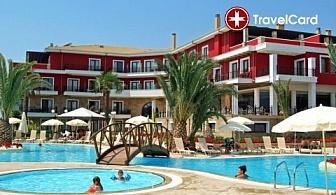 4* Морски август в хотел Mediterranean Princess, Олимпийска Ривиера