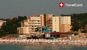 4* Морски пакети в хотел Принцес Резиденс, Китен