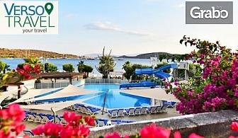 Морски релакс в Бодрум! 5 нощувки на база All Inclusive в хотел Parkim Ayaz 4*+
