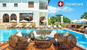 4* Морско лято в хотел Possidi Paradise, Халкидики