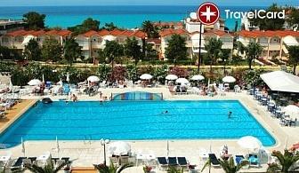 4* Морско лято в Tresor Sousouras, Халкидики