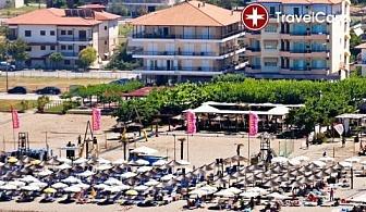 4* Морско предложение в хотел Olympic Star, Олимпийска Ривиера