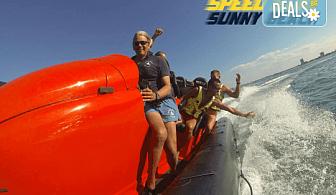 Морско приключение на супер цена! 15 минути разходка с моторна лодка Speed boat adventure край Слънчев бряг!