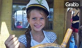 Моряшко парти за края на учебната година! Круиз във Варненския залив за един, двама или трима - с макиаж, грамота, почерпка