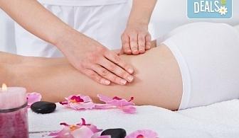 Мощна 80-минутна антицелулитна моделираща терапия - ръчен масаж, кавитация или RF по избор с иновативна гипс маска + терапия ръце в Салон за красота Вили