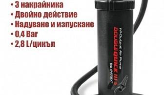 Мощна помпа за надуваеми изделия Intex Double Quick III S