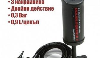 Мощна помпа за надуваеми изделия Intex Double Quick I