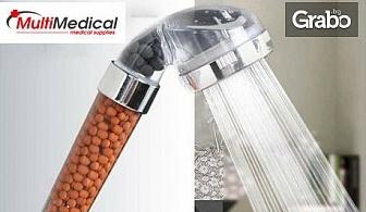 Мултифункционален душ Power Eco Shower с турмалин