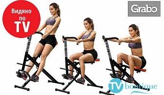Мултифункционален фитнес уред с хидравлично съпротивление Total Crunch - за оформяне на цялото тяло