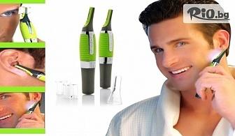 Мултифункционален тример MicroTouch MAX за уши, нос, вежди и бакенбарди, от Hipo.bg