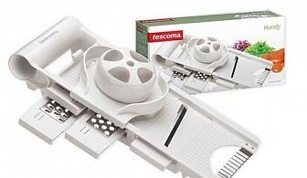 Мултифункционално ренде Tescoma от серия Handy