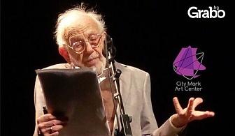 """Музикален спектакъл с Ицко Финци """"Като Кабаре""""на 21 Ноември"""