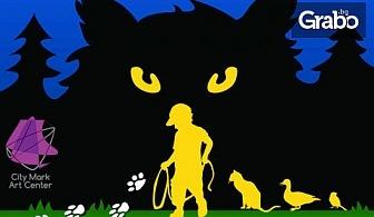 """Музикалната приказка за деца и възрастни """"Петя и вълкът"""" - на 29 Април"""