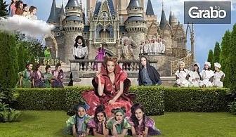 """Мюзикълът за деца """"Принцеса Мирабела""""по Братя Грим - на 11 или 18 Декември"""