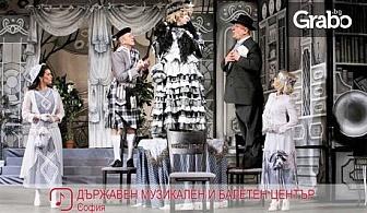 """Мюзикълът """"Лелята на Чарли""""от Оскар Фелцман - на 29 Ноември"""