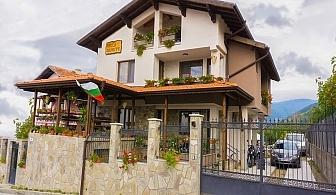 Наем на къща за до 12 човека от Къща за гости Мурите, Сапарева Баня