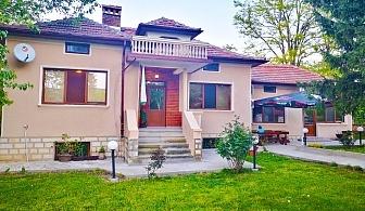 Наем на самостоятелна къща за до 8 човека от Къщи за гости Маарата, с. Крушуна