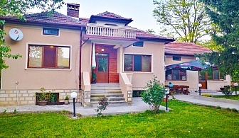 Наем на самостоятелна къща за 8 човека от Къщи за гости Маарата, с. Крушуна