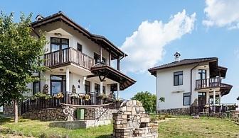 Наем на самостоятелна вила за 6 или 14 човека с кухненски бокс във Ваканционно селище Балканъ, край Велико Търново!