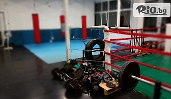 Наем за 3 тренировки на цяла спортна зала за 10 човека със Старши треньор Здравко Пенев