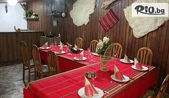 Наем на зала за мероприятия и лични поводи за до 15 човека, от Kъща за гости Катерина в с. Стан край Варна