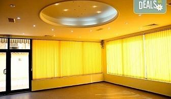 Наем на зала за събития, танци, рождени дни и дневни партита в Dance Center Fantasia!