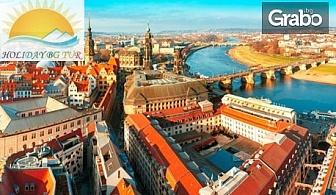 Наесен до Будапеща, Прага и Виена! 4 нощувки със закуски, плюс транспорт и възможност за посещение на Дрезден