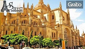 Наесен до Испания и Португалия! 6 нощувки със закуски, плюс 1 вечеря и самолетен транспорт