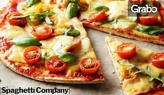 Нахрани всичките си сетива! Вкусна пица по избор