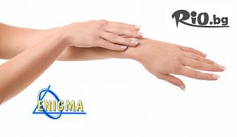 Най-безвредната фотоепилация на цели ръце с Lumenis IPL Quantum Laser + подарък на пръсти, от Центрове Енигма