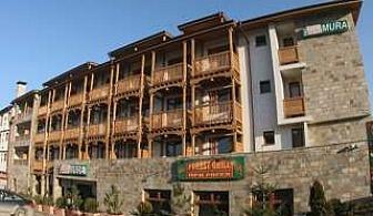 Най-ниска цена по пакети с Лифт карта, 5 нощувки с планинска застраховка от Хотел Мура Банско