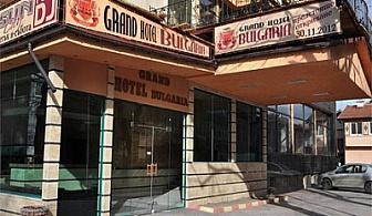 Най-новият Гранд хотел България - Велинград! 2, 3 или 5 нощувки за двама + закуски + вечери + частични масажи - на страхотни цени!!!