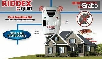 Най-новият уред срещу насекоми и гризачи с двойна технология на действие за площ до 200кв.м Riddex Quad