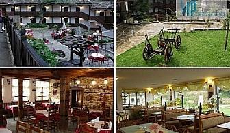 """50% намаление на двудневен делничен и уикенд пакет за двама със закуски и вечеря в Хотелски Комплекс """"Фенерите"""""""
