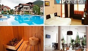 50% намаление на еднодневен пакет в двойна луксозна стая със закуска или закуска и вечеря + ползване на СПА в Хотел Арго, Рибарица
