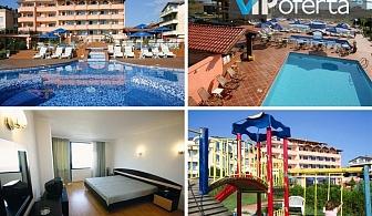 50% намаление на еднодневен пакет със закуска, обяд и вечеря в Хотел Роза, Черноморец