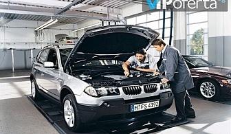 50% намаление за годишен технически преглед за леки автомобили в Бургас
