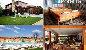 50% намаление на пакети за двама със закуска, обяд, вечеря и басейн с минерална вода в Семеен Хотел Калина