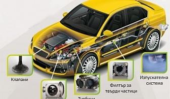 Намалете разхода на гориво с до 30%! Водородно почистване на Еко система, Двигател и Горивна система