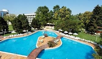 No Name специална оферта от комплекс Гранд хотел Варна за август и септември! Нощувка на база All inclusive + чадър и шезлонг на плажа и басейна + НАСТАНЯВАНЕ НА ДВЕ ДЕЦА БЕЗПЛАТНО!!!