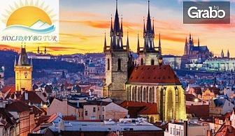 Напролет до Будапеща, Прага и Виена! 4 нощувки със закуски, плюс транспорт