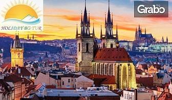 Напролет до Будапеща, Прага и Виена, с възможност и за Дрезден! 4 нощувки със закуски, плюс транспорт